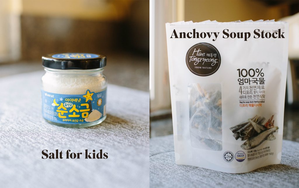 Korean Soup Ingredients: Salt for Kids and Anchovy Soup Stock